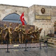 Gazianep Savunması Ve Kahramanlık Panoraması Müzesi
